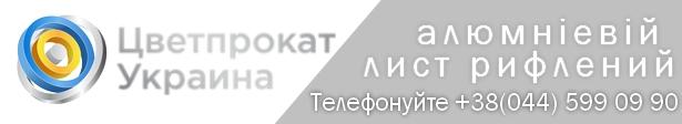 Кому нужна медицинская книжка в Москве Некрасовка