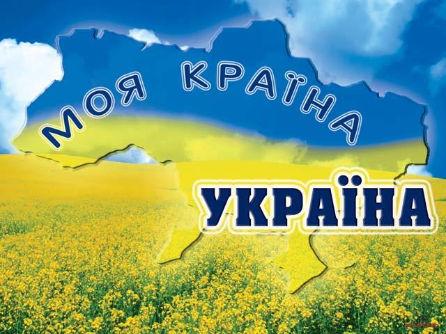 Переклад статті україна загальна