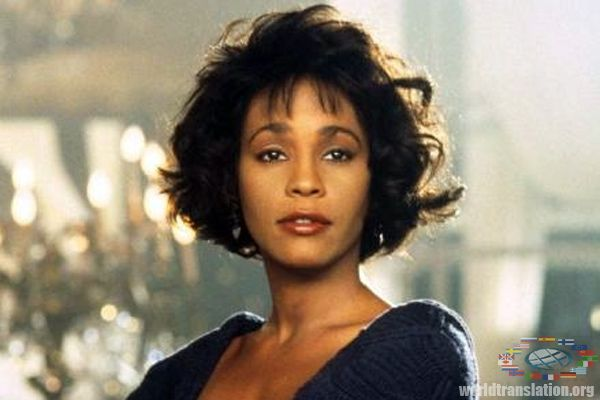Whitney Houston - I Will Always Love