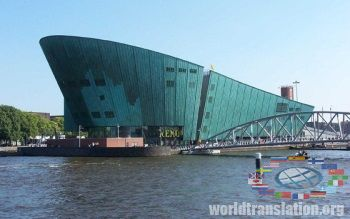 Nemo Technical Museum in Amsterdam
