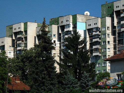 The architecture of Sofia, district Krasno selo