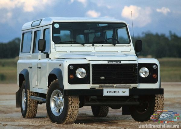 Land Rover Defender off-road vehicle