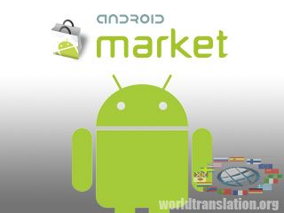 mobile applications, mobile apps, Android Market