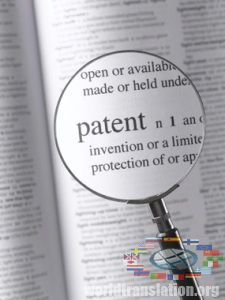Infringement of patent rights, patent