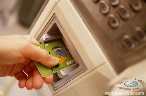 bank card, ATM