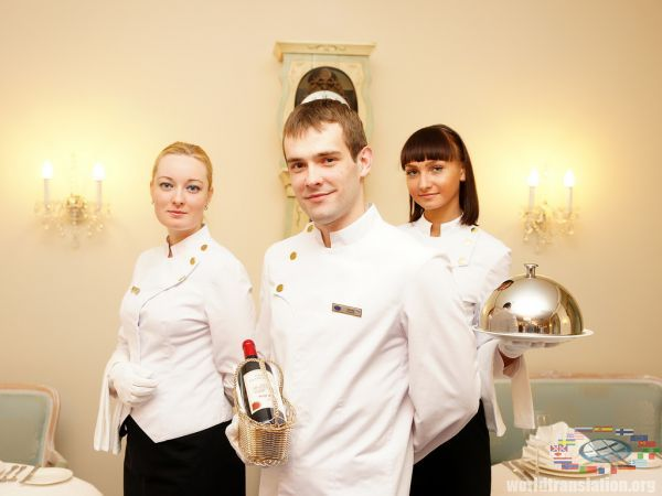 restaurant business staff