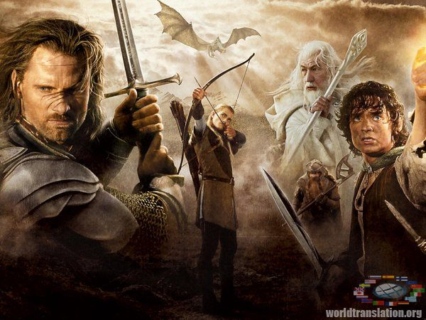 Fantasy Lord of the Rings movie