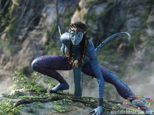 fiction film Avatar