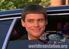 comedy film Dumb and Dumber