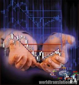 trading on forex market