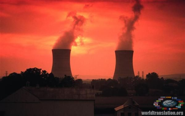 nuclear accidents on the Three Mile Island USA
