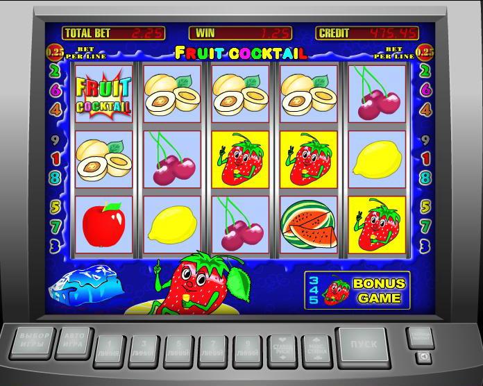 Бесплатно игровые drink автоматы lucky играть