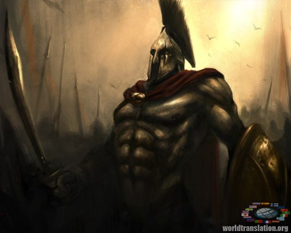 anient spartan kings Ancient texts about the careers of three famous spartans: brasidas, gylippus, and pausanias.