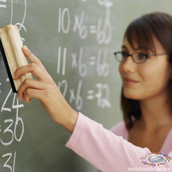 Роль учителя в формировании личности