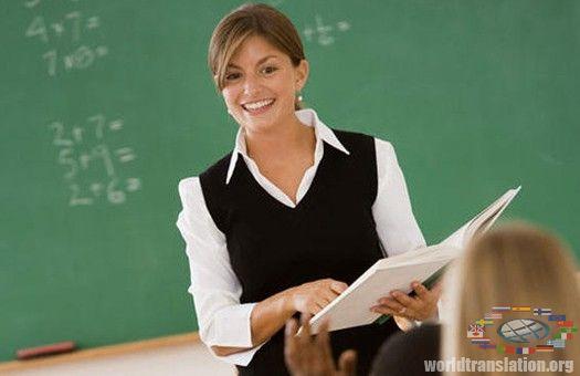 Учитель доска учительница