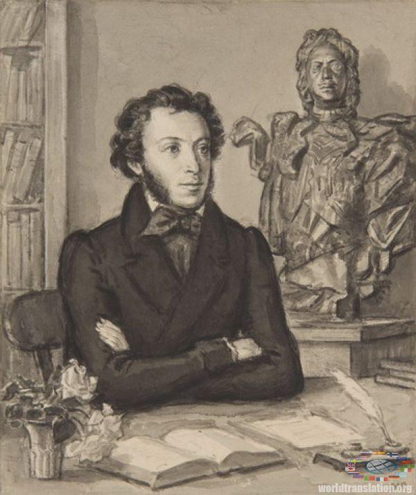 гражданская лирика пушкина сочинение