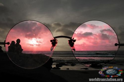 Reality pink glasses