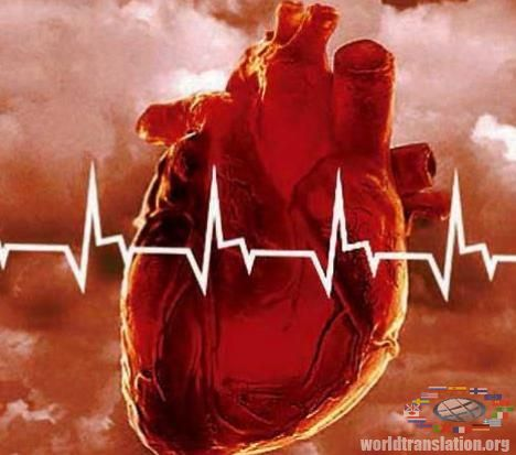 Disorders of heart rate, cardiac arrhythmias