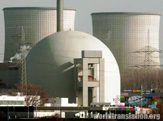NPP germany, old nuclear reactors