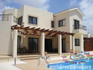 Real estate on Cyprus