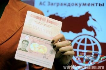 Registration of dual citizenship