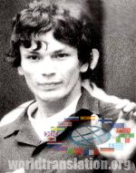 Serial killer, Serial killer, Richard Ramirez
