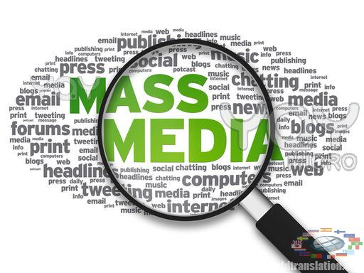 Mass media in russia essay