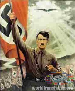 Spear of Destiny Adolf Hitler