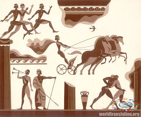 a history of the olympic games an athletic event tradition from ancient greece Ancient history & culture greece & sparta  short quiz on the ancient olympics olympics sports illustrated (includes references for all pages)  the when and .