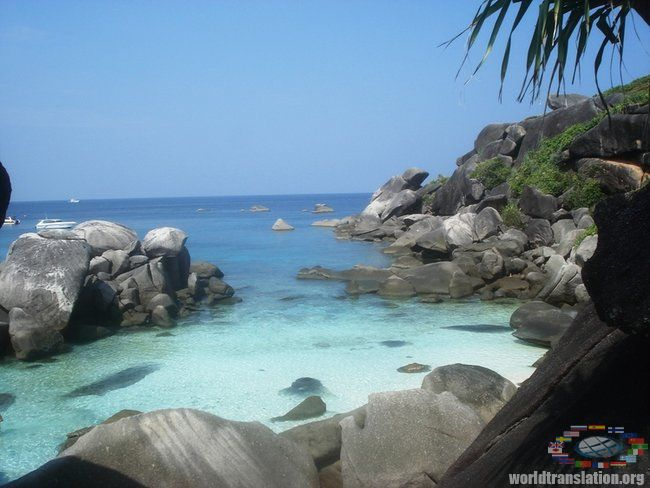 excursion to the Similan Islands