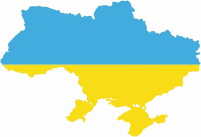 Перевод статьи украина общая