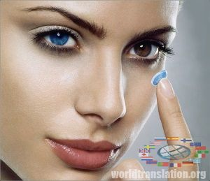 removable contact lenses