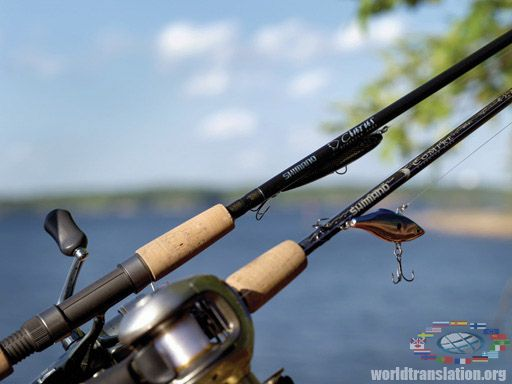 Carbon fiber Fishing rod
