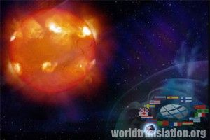 solar flares, geomagnetic storm