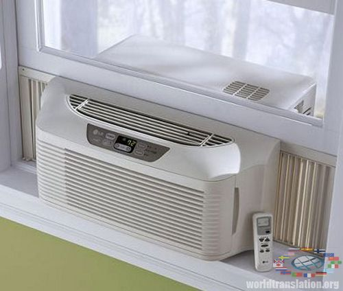 Benefits of window air conditioner for 12 inch high window air conditioner