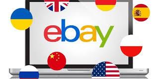 Віртуальна адреса для покупок в США