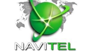 Карты России для Navitel  на платформе Windows Mobile