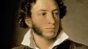 Pushkin: Theme of love.